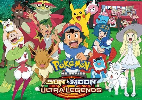 Odhaleno intro série Sun & Moon - Ultra Legends